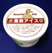 Japan HorseIceCream