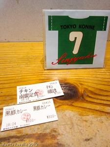 Japan2012-2184