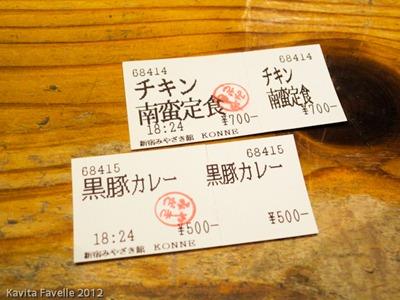 Japan2012-2185
