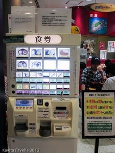 Japan2012-2188