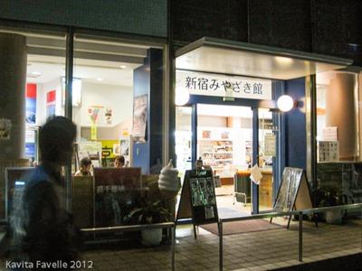 Japan2012-2190
