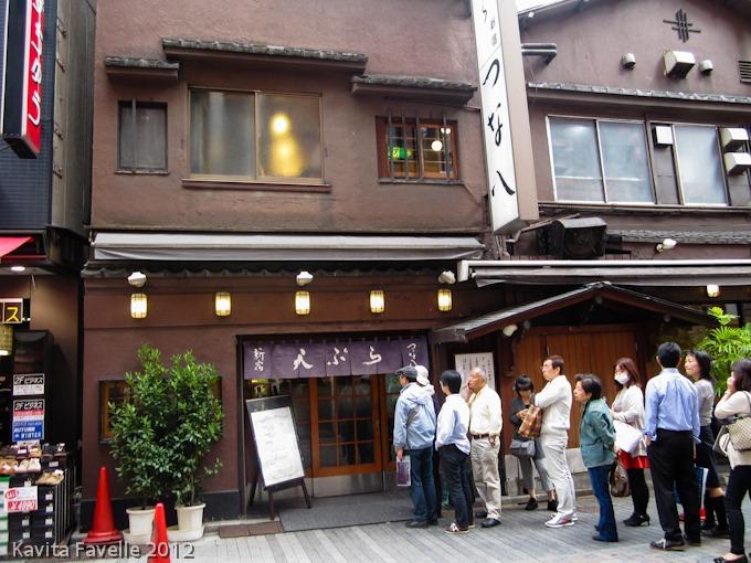 Japan2012-2227