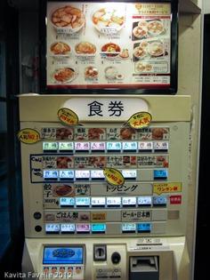 Japan2012-2239