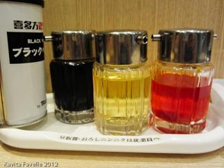 Japan2012-2241