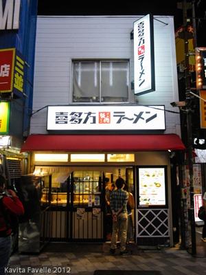Japan2012-2255