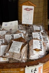 Japan2012-2327