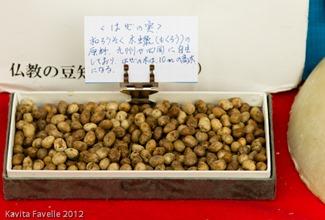 Japan2012-2357