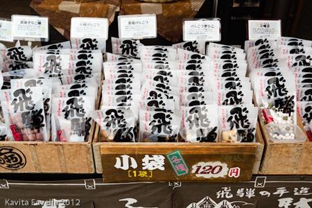 Japan2012-2390
