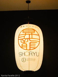 Shoryu-4147