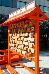 Japan2012-2175