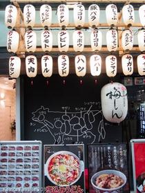 Japan2012-2549