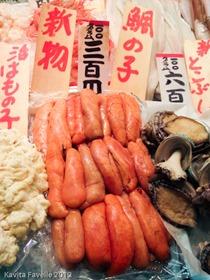 Japan2012-2593