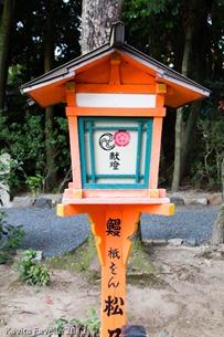 Japan2012-2936