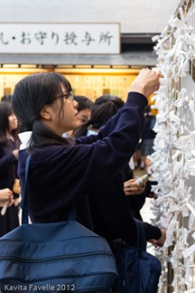 Japan2012-2950