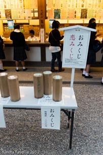Japan2012-2955