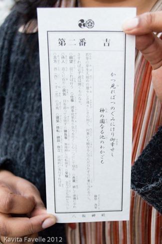 Japan2012-2960
