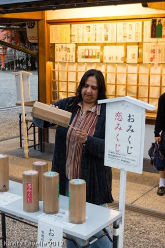 Japan2012-2969