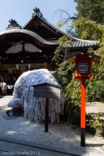Japan2012-3032