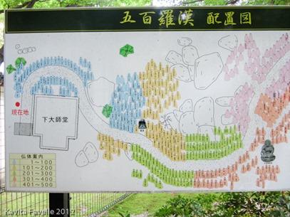 Japan2012-3068