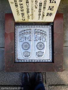 Japan2012-3134