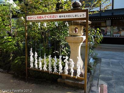 Japan2012-3144
