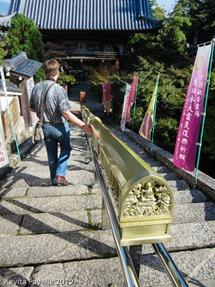 Japan2012-3151