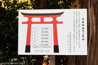 Japan2012-3226