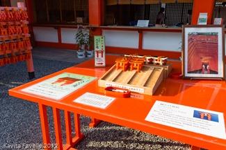 Japan2012-3231