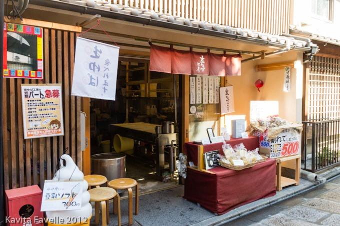 Japan2012-3040