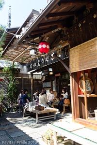 Japan2012-3081