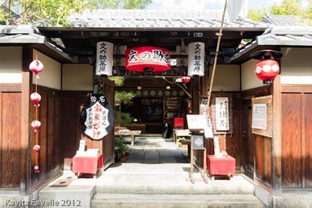 Japan2012-3095