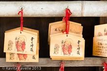 Japan KFavelle Previews-5291