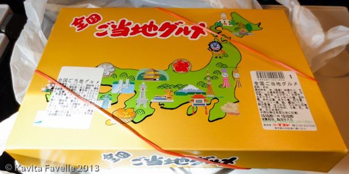 Japan2013-2323