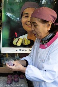Japan2013-Suizenji Imo-5602