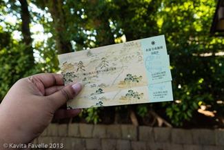 Japan2013-Suizenji Imo-5606