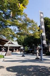 Japan2013-Suizenji Imo-5621