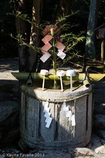 Japan2013-Suizenji Imo-5623