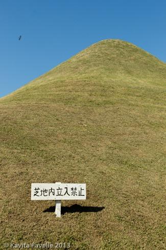 Japan2013-Suizenji Imo-5648