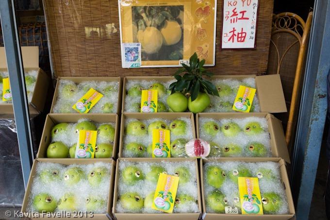 Japan2013-Suizenji Imo-5675