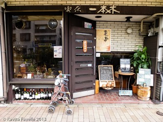 Japan2013-KyotoBreakfasts-2354