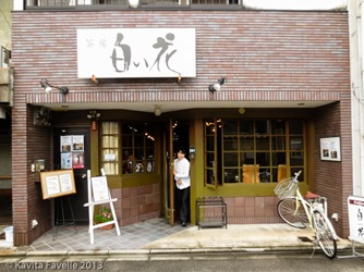 Japan2013-KyotoBreakfasts-2958