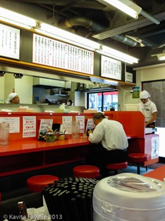 Japan2013-KyotoRamen-2456