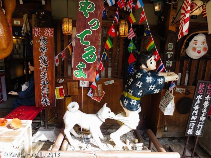 Japan2013-Misc-2429