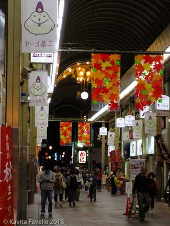Japan2013-Misc-2695