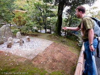 Japan2013-Misc-2734