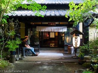 Japan2013-Misc-3489