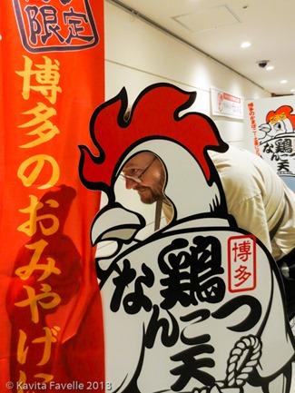 Japan2013-Misc-4039
