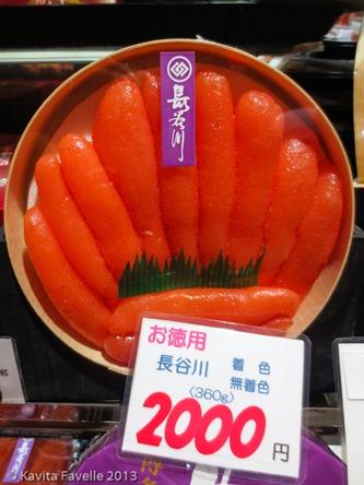 Japan2013-Misc-4040