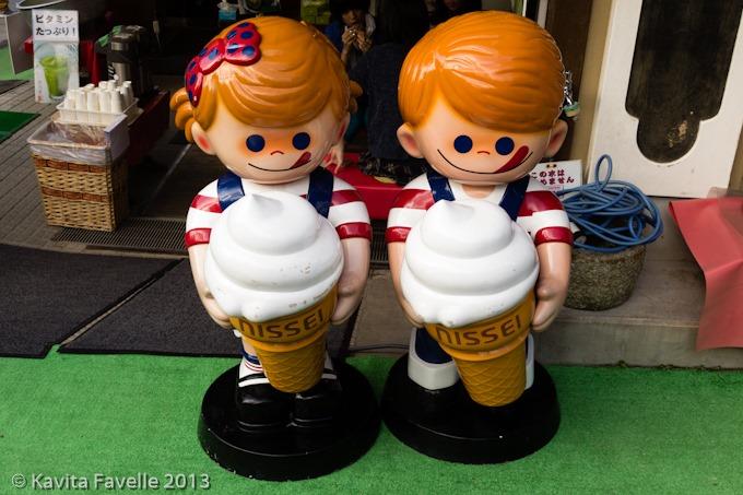 Japan2013-Misc-5283