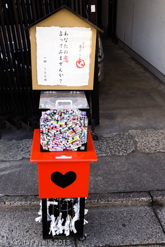 Japan2013-Misc-5286
